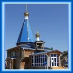 Фотографии храма Казанской иконы Пресвятой Богородицы г.Семикаракорск
